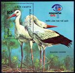 Vietnam 1984 White Storks souvenir sheet unmounted mint.