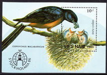 Vietnam 1986 White-rumped shamas souvenir sheet unmounted mint.