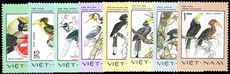 Vietnam 1977 Rare birds unmounted mint.