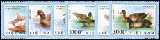 Vietnam 1990 Ducks unmounted mint.