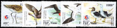 Vietnam 1994 Birds (missing 3000d) unmounted mint.