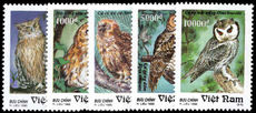 Vietnam 1995 Owls unmounted mint.