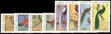 Vietnam 1979 Ornamental birds unmounted mint.