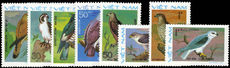 Vietnam 1982 Birds of Prey unmounted mint.