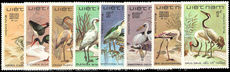 Vietnam 1977 Birds unmounted mint.