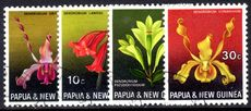 Papua New Guinea 1969 Flora Conservation (Orchids) fine used.