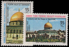 Turkish Cyprus 1980 Palestinian Authority unmounted mint.