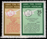 Turkish Cyprus 1981 Solidarity with Islamic Countries unmounted mint.