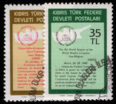 Turkish Cyprus 1981 Solidarity with Islamic Countries fine used.