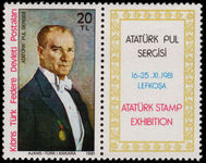 Turkish Cyprus 1981 Ataturk unmounted mint.