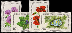 Turkish Cyprus 1981 Flowers 1981 values unmounted mint.
