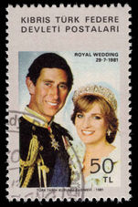 Turkish Cyprus 1981 Royal Wedding fine used.