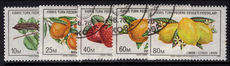 Turkish Cyprus 1976 Export Products Fruit fine used.