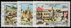 Turkish Cyprus 1976 New Designs unmounted mint.