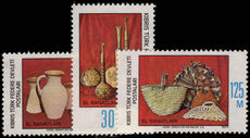 Turkish Cyprus 1977 Handicrafts unmounted mint.