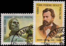 Turkish Cyprus 1977 Namik Kemal fine used.