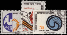Turkish Cyprus 1978 National Oath fine used.