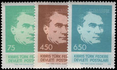 Turkish Cyprus 1978 Kemal Ataturk unmounted mint.