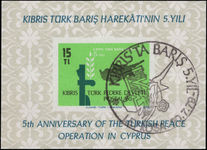 Turkish Cyprus 1979 Peace Operation souvenir sheet fine used.