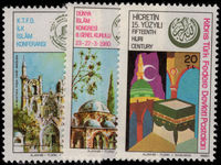 Turkish Cyprus 1980 Islamic Commemorations unmounted mint.
