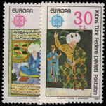 Turkish Cyprus 1980 Europa unmounted mint.
