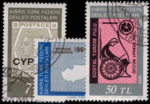 Turkish Cyprus 1980 Stamp Centenary fine used.
