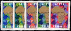 Ethiopia 1977 Trans-East Africa Highway unmounted mint.