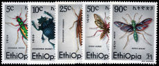 Ethiopia 1977 Insects unmounted mint.