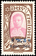 Ethiopia 1919 4g on $4 lightly mounted mint.