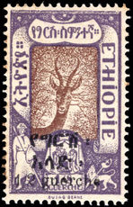 Ethiopia 1921-22 ½g on $⅛ lightly mounted mint.
