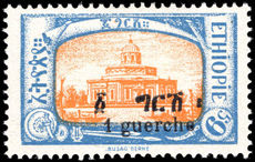 Ethiopia 1925-27 1g on 6g guerche 17mm unmounted mint.