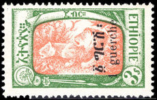 Ethiopia 1925-27 1g on 3g top line 13mm unmounted mint.