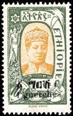 Ethiopia 1925-27 1g on 10g unmounted mint.