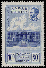 Ethiopia 1961 Africa Day unmounted mint.