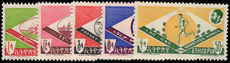 Ethiopia 1962 Sports unmounted mint.