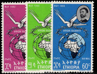 Ethiopia 1963 African Heads of State unmounted mint.