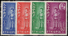 Ethiopia 1963 Aid for the Disabled unmounted mint.