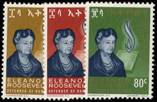 Ethiopia 1964 Eleanor Roosevelt unmounted mint.
