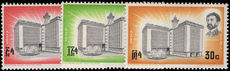 Ethiopia 1966 Light and Peace printing press unmounted mint.