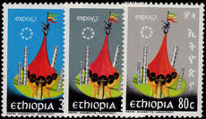 Ethiopia 1967 Montreal World Fair unmounted mint.