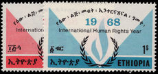 Ethiopia 1968 Human Rights unmounted mint.
