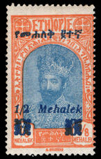 Ethiopia 1931 ½m on ⅛m colour proof unmounted mint.
