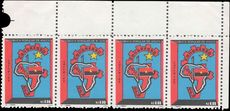 Angola 1977 MPLA Congress corner marginal strip of 4 stamp 2 showing missing N in Angola unmounted mint.