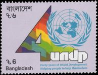 Bangladesh 1990 United Nations Development Programme unmounted mint.