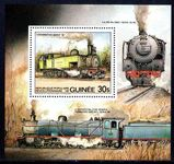 Guinea 1984 B Type Locomotive souvenir sheet unmounted mint.
