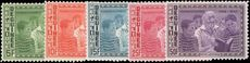 Guinea 1964 Human Rights unmounted mint.