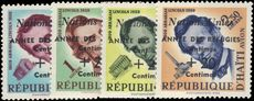 Haiti 1959 Refugees set showing extra Centimes for date unmounted mint.