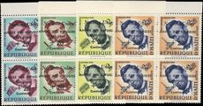 Haiti 1959 Refugees in blocks of 4 two of each showing extra Centimes for date unmounted mint.