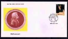 India 1991 Mozart unaddressed first day cover.