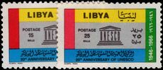 Libya 1967 UNESCO unmounted mint.